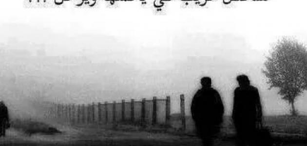 خواطر روعه