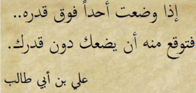 كتاب علي بن أبي طالب الإمام والإنسان