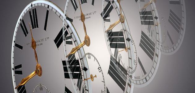 ما هو تعريف الوقت