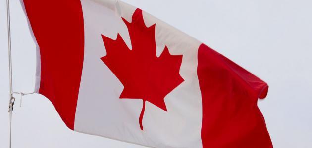 ما عاصمة كندا