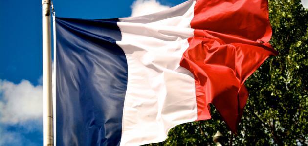 ما عاصمة فرنسا