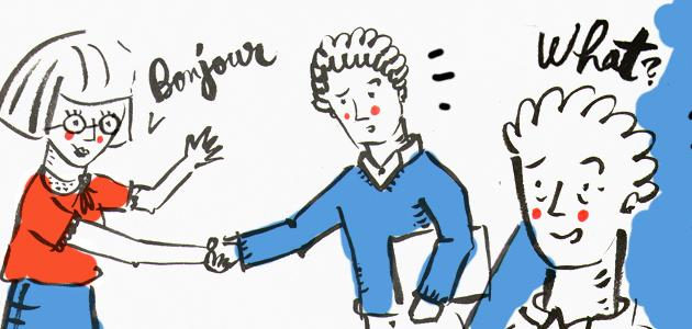 تعلم اللغة الفرنسية - موضوع