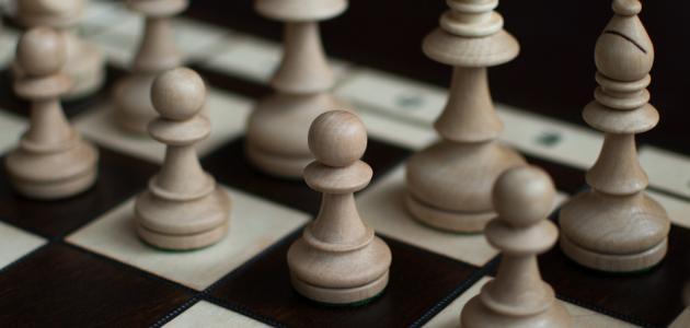 كيفية لعبة الشطرنج