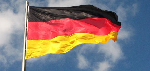 ما عاصمة ألمانيا