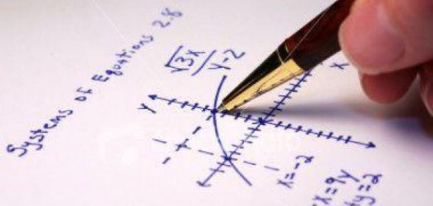 ما أهمية الرياضيات في حياتنا