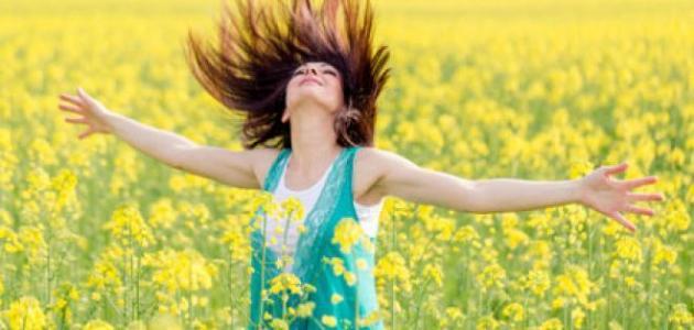 كيف تحصل على السعادة الحقيقية