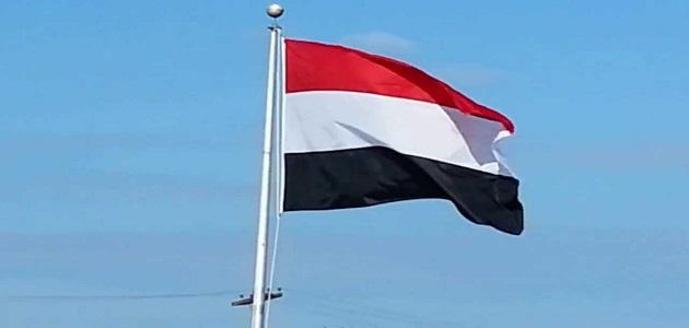 ما عاصمة اليمن