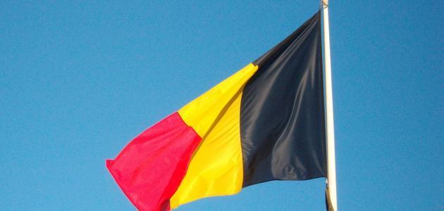 ما عاصمة بلجيكا