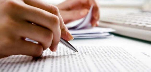 كيفية كتابة ورقة بحثية