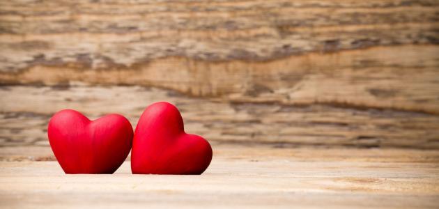 ما هو أهم شيء في الحب