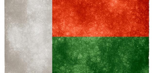 ما عاصمة مدغشقر