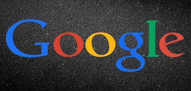 ما هو جوجل موضوع