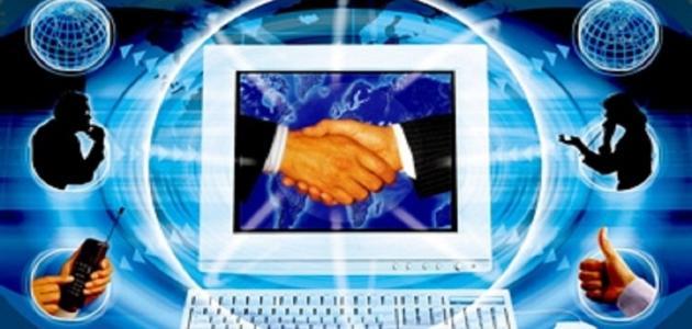 تعريف تكنولوجيا الاتصال