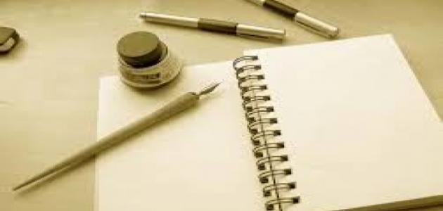 كيف أكتب الشعر الحر
