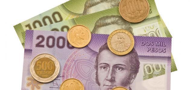 ما نوع العملة لجمهورية شيلي