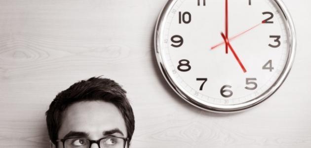كيف يمكن تنظيم الوقت