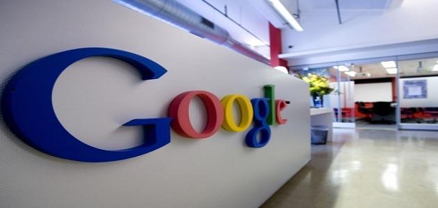 ما معنى جوجل