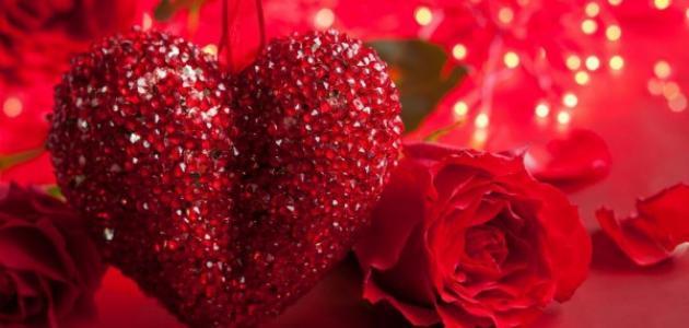 ما هو شعور الحب الحقيقي
