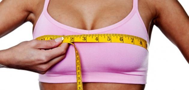 طرق تكبير الثدي بالصور طبيعا :