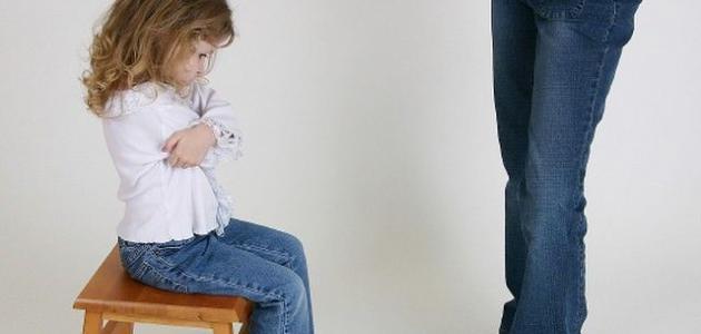 كيفية عقاب الطفل