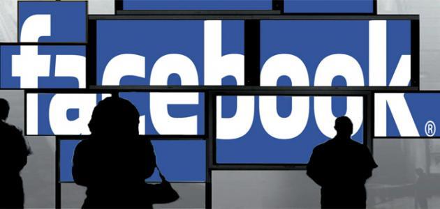 كلام حزين فيس بوك