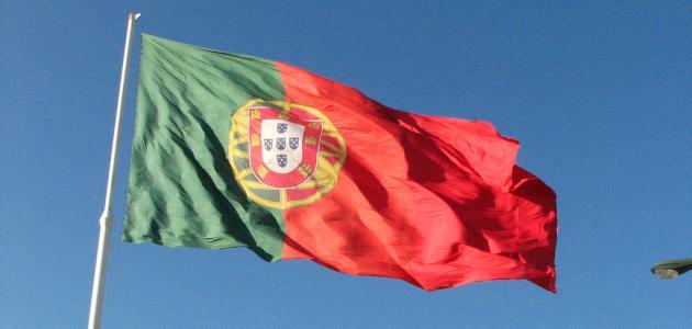 ما عاصمة البرتغال