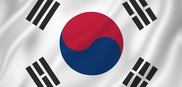 ما عاصمة كوريا الجنوبية