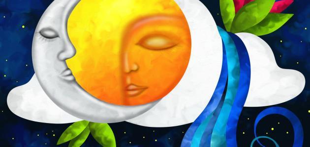 تفسير الأحلام من شمس