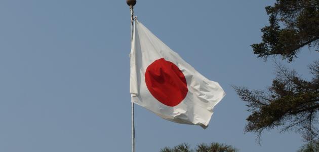 ما عاصمة اليابان