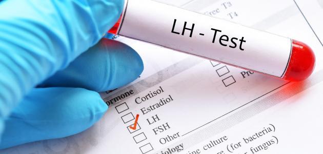 ما هو تحليل LH