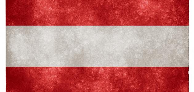 ما عاصمة النمسا