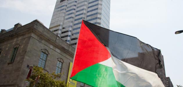 ما عاصمة فلسطين