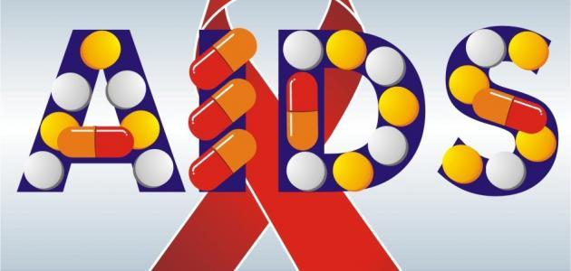 ما هو السبب الرئيسي لمرض الأيدز