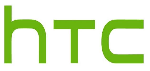 ما هو HTC
