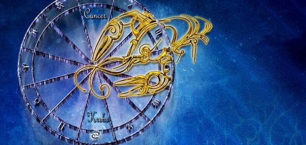 ما هو برج شهر 11 يوم 27 و 23 1