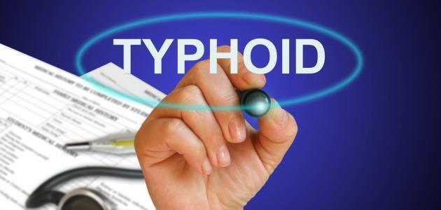ما هي أعراض حمى التيفوئيد