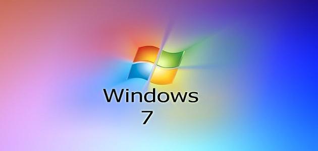 ما هو ويندوز 7