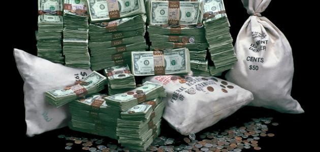 Image result for انواع صناديق الاستثمار