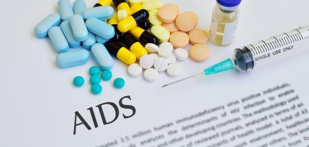 ما هو علاج الايدز
