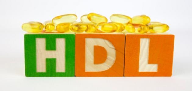 ما هو تحليل HDL