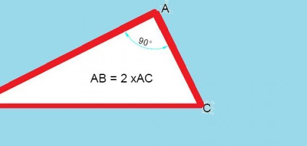 ما محيط المثلث