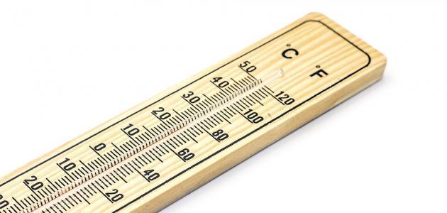 ما هي وحدة قياس الحرارة