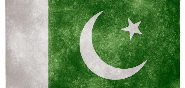 ما هي عاصمة باكستان