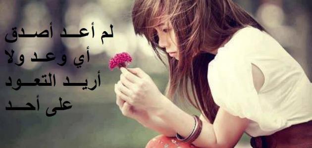 الحب الحزين
