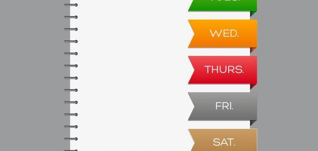 أول من اعتبر الأسبوع سبعة أيام