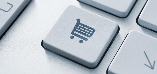 مراحل التسوق عبر الانترنت