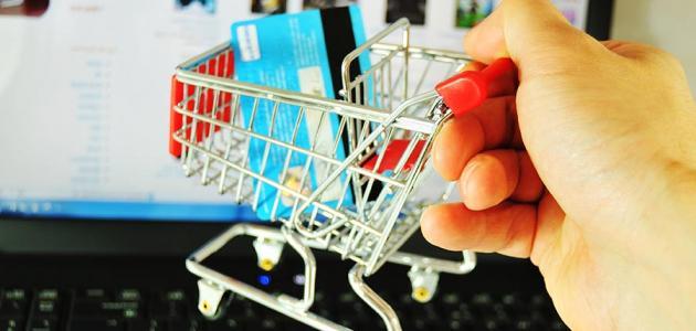 المتاجر الإلكترونية للشراء عبر الإنترنت