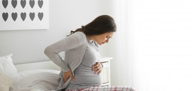 أعراض الولادة في الشهر التاسع