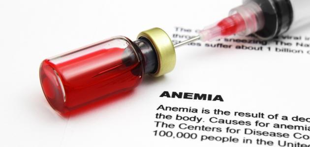 مقال عن فقر الدم