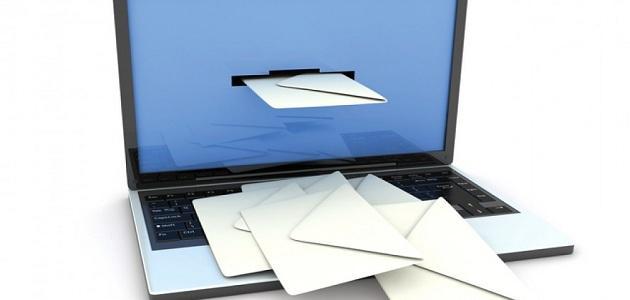 ما المقصود بالرمز البريدي